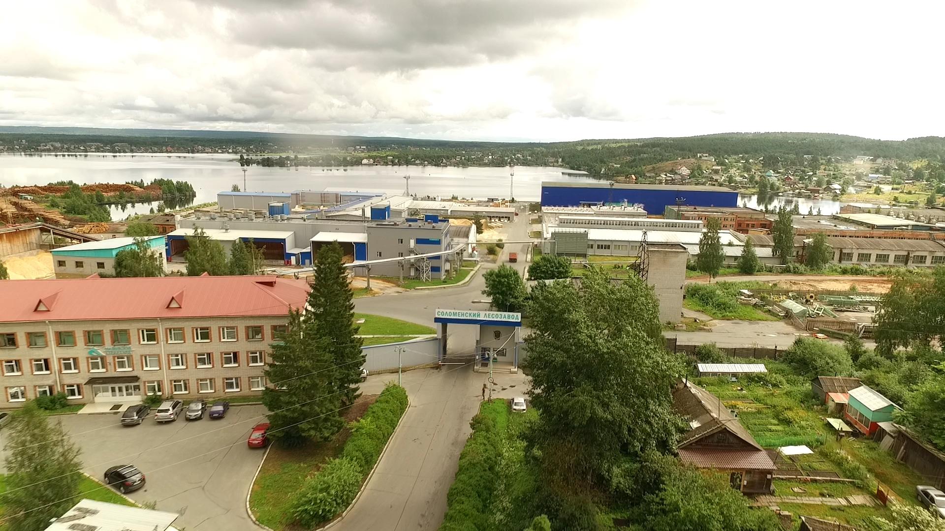 "Enterprise restored its former name - ""SOLOMENSKIY LESOZAVOD"